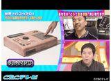 TBSオンデマンド「本能Z #192」