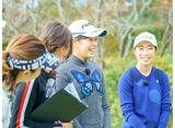 白金台女子ゴルフ部 第5話 1回戦第4試合