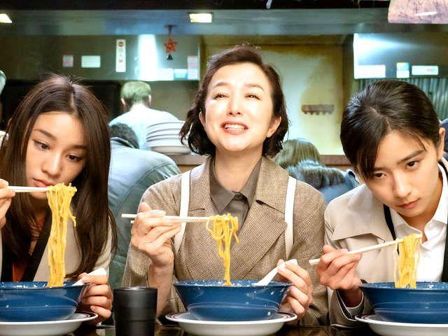 テレビ東京オンデマンド「行列の女神〜らーめん才遊記〜 #2」