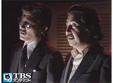 TBSオンデマンド「悪魔のようなあいつ #2」