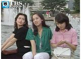 TBSオンデマンド「想い出づくり。 #1」