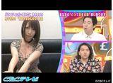 TBSオンデマンド「本能Z #194」