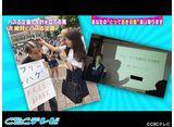 TBSオンデマンド「本能Z #195」