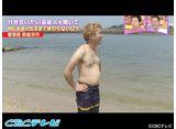 TBSオンデマンド「本能Z #197」