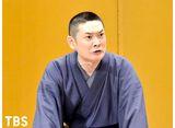 TBSオンデマンド「落語研究会『もぐら泥』蜃気楼龍玉」