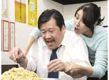 テレビ東京オンデマンド「浦安鉄筋家族 六発目『チャーハン平らげヌーン』」