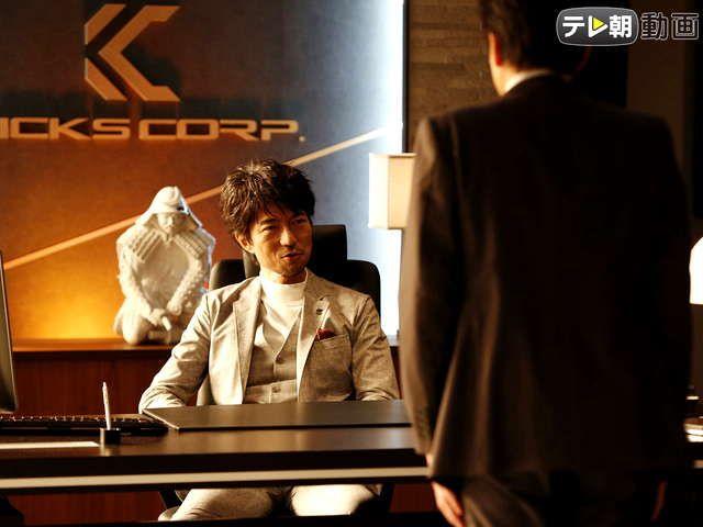 テレ朝動画「BG 〜身辺警護人〜(2020) #1」