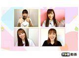 テレ朝動画「ももクロChan〜Momoiro Clover Z Channel〜 #504(2020/06/09放送DX)」