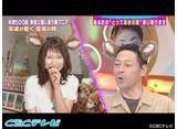 TBSオンデマンド「本能Z #199」
