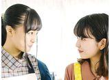 テレビ東京オンデマンド「新米姉妹のふたりごはん #8」