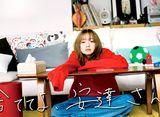 テレビ東京オンデマンド「捨ててよ、安達さん。 #1〜#12」 30daysパック
