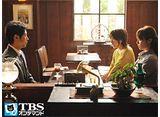 TBSオンデマンド「名もなき毒 #1」
