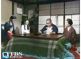 TBSオンデマンド「寺内貫太郎一家 #1」