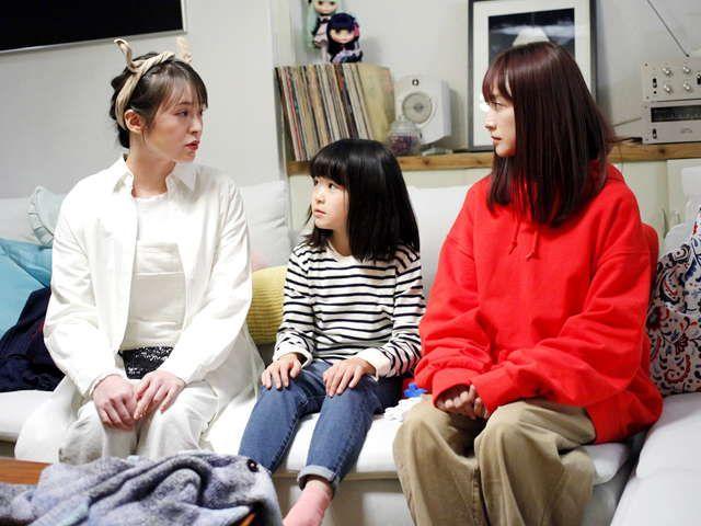 テレビ東京オンデマンド「捨ててよ、安達さん。 #1」