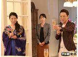 テレ朝動画「家政夫のミタゾノ(2020) #7」