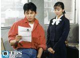 TBSオンデマンド「卒業 #1」