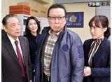 テレ朝動画「おかしな刑事 #22(2020/7/19放送)」