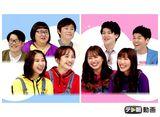 テレ朝動画「ももクロChan〜Momoiro Clover Z Channel〜 #507(2020/06/30放送DX)」