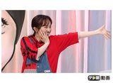 テレ朝動画「ももクロChan〜Momoiro Clover Z Channel〜 #509(2020/07/14放送DX)」