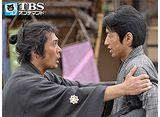 TBSオンデマンド「JIN−仁− #2」
