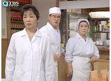 TBSオンデマンド「橋田壽賀子ドラマ『渡る世間は鬼ばかり(第1シリーズ)』 #2」