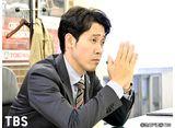 TBSオンデマンド「ノーサイド・ゲーム  #6」