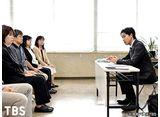 TBSオンデマンド「ノーサイド・ゲーム  #8」