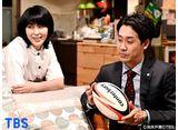TBSオンデマンド「ノーサイド・ゲーム  #10」