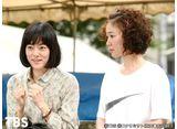 TBSオンデマンド「凪のお暇  #4」