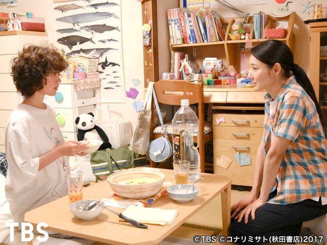 TBSオンデマンド「凪のお暇  #5」