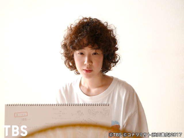 TBSオンデマンド「凪のお暇  #7」