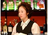 TBSオンデマンド「凪のお暇  #9」