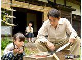 テレ朝動画「真夏の少年〜19452020 #2」