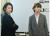 テレ朝動画「未解決の女 警視庁文書捜査官 Season2 #1」