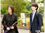 テレ朝動画「未解決の女 警視庁文書捜査官 Season2 #2」