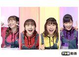 テレ朝動画「ももクロChan〜Momoiro Clover Z Channel〜 #510(2020/07/21放送DX)」