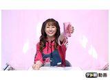 テレ朝動画「ももクロChan〜Momoiro Clover Z Channel〜 #512(2020/08/11放送DX)」