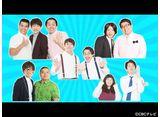 TBSオンデマンド「本能Z #209」