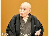 TBSオンデマンド「落語研究会『蛇含草』瀧川鯉昇」
