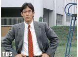 TBSオンデマンド「スクール・ウォーズ〜泣き虫先生の7年戦争〜  #2」