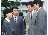 TBSオンデマンド「スクール・ウォーズ〜泣き虫先生の7年戦争〜  #3」
