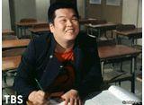 TBSオンデマンド「スクール・ウォーズ〜泣き虫先生の7年戦争〜  #4」