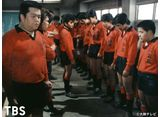 TBSオンデマンド「スクール・ウォーズ〜泣き虫先生の7年戦争〜  #5」