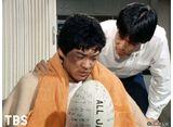 TBSオンデマンド「スクール・ウォーズ〜泣き虫先生の7年戦争〜  #6」