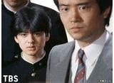 TBSオンデマンド「スクール・ウォーズ〜泣き虫先生の7年戦争〜  #7」