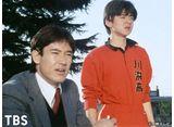 TBSオンデマンド「スクール・ウォーズ〜泣き虫先生の7年戦争〜  #10」