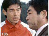 TBSオンデマンド「スクール・ウォーズ〜泣き虫先生の7年戦争〜  #15」
