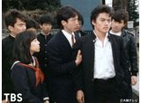 TBSオンデマンド「スクール・ウォーズ〜泣き虫先生の7年戦争〜  #16」