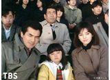 TBSオンデマンド「スクール・ウォーズ〜泣き虫先生の7年戦争〜  #21」