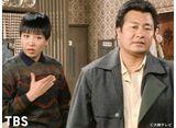 TBSオンデマンド「スクール・ウォーズ〜泣き虫先生の7年戦争〜  #23」